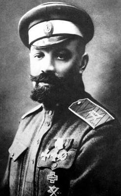 Александр Кутепов