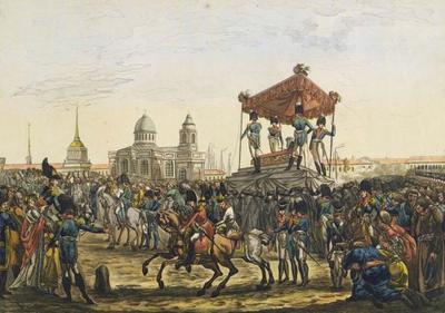 Похороны Кутузова
