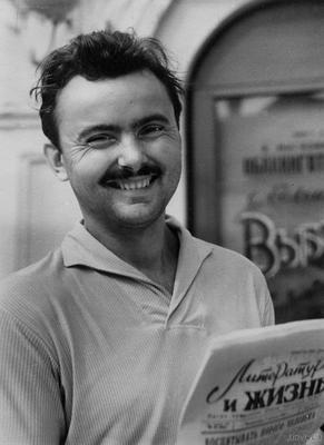 Советский поэт Анатолий Поперечный