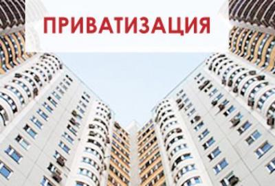 В 1991 году в Москве началась приватизация жилья