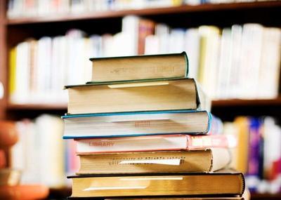 24 ноября в 1977 году было принято постановление ЦК КПСС о бесплатном предоставлении учебников