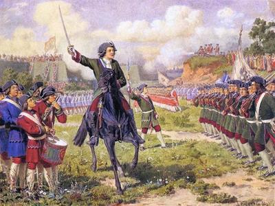 30 ноября в 1683 году Петр начал формировать «потешные» войска