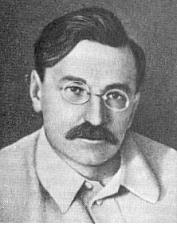 Вячеслав Рудольфович Менжинский