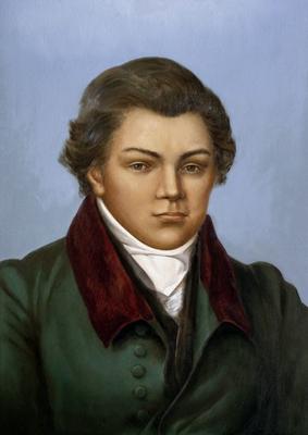 Николай Языков