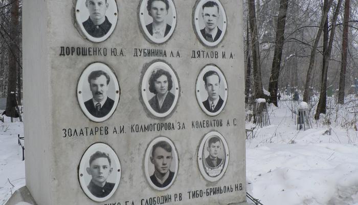 Гибель тургруппы Дятлова
