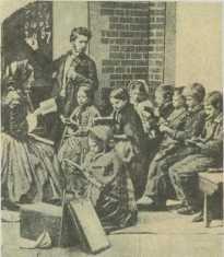История европейского образования 19 века курс обучения работы на компьютере бесплатно