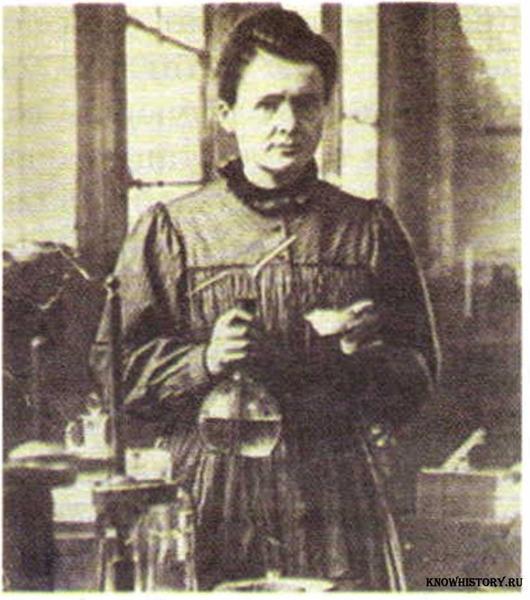 Мария Склодовская-Кюри (1867—1934)