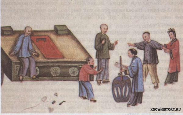 Китай в 19 веке доклад 6854