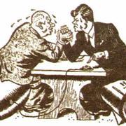 Карикатура. 1962 г.