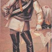 Бисмарк — «железный канцлер»