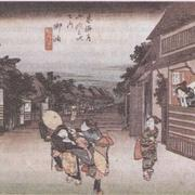 Старая дорога между Эдо и Киото