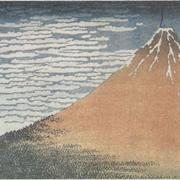 Из серии Тридцать шесть видов горы Фудзи»