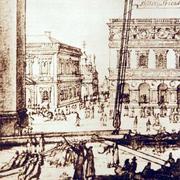 Фрагмент здания Посольского приказа в Кремле