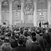 В 1988 году пленум Верховного суда СССР отменил вынесенные более полувека назад приговоры