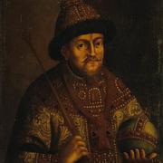Портрет Михаила Федоровича Романова