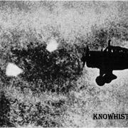 17 сентября в 1940 году британский воздушного флот одержал одну из самых блестящих побед во Второй мировой войне
