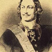 В 1721 году царь Петр I принял титул Петра Великого