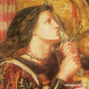 В 1455 году начался процесс о реабилитации Жанны Д'Арк