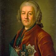 29 ноября в 1741 году Елизавета Петровна издала указ о возвращении из ссылки графа Алексея Бестужева-Рюмина