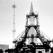 запущен первый в мире искусственный спутник Земли