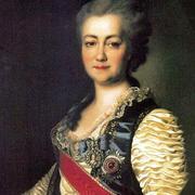 Дашкова Екатерина Романовна