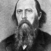 Михаил Евграфович Салтыков-Щедрин