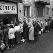 2 апреля в 1991 году в СССР произошел резкий скачок цен