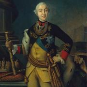 портрет Петра Третьего