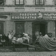 В 1921 году в Советской России был отменен декрет о национализации мелких предприятий
