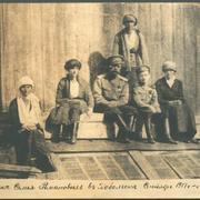 Ссылка Романовых