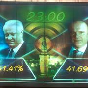 В 1996 году состоялся первый тур вторых выборов президента России