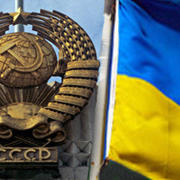советская власть на Украине