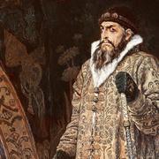 Иван IV, Иван Грозный, первый царь всея Руси