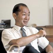 Минору Ямасаки