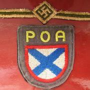 В 1944 году глава СС Гиммлер поручил Власову создать «Российскую освободительную армию»