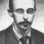 Александр Александрович Фридман