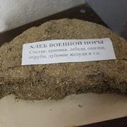 23 ноября в 1941 году мы стали получать по 200 граммов глиноподобного хлеба