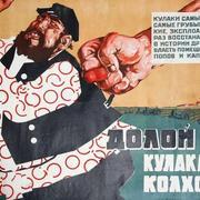 В 1929 году было опубликовано правительственное постановление «О признаках кулацких хозяйств»