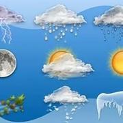 8 апреля в 1722 году по распоряжению Петра I в Петербурге были начаты регулярные наблюдения за погодой