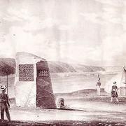 В 1833 году Россия с Турцией подписали мирный Ункяр-Искелессийский договор