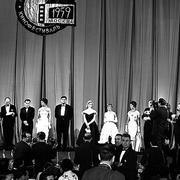 1-й Московский Международный кинофестиваль