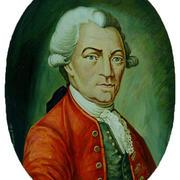 11 ноября в 1711 году родился первый исследователь Камчатки Степан Крашенинников