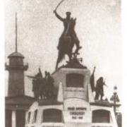 Декрет Совнаркома о памятниках республики