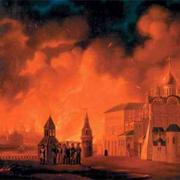Московский пожар (1547)