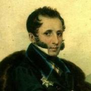 Сергея Уваров