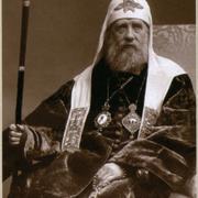 Тихон (патриарх Московский)
