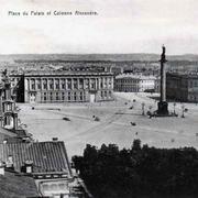 Петроград