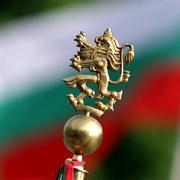 В 1908 году Болгария объявила независимость от Османской империи