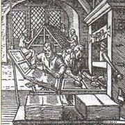 Типография. Гравюра 1568 г.