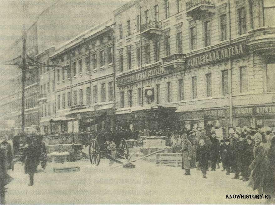 Баррикады на литейном проспекте в 1917 г